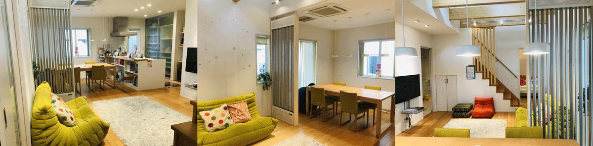ECOWIN HYBRIDを導入した住宅(屋内)